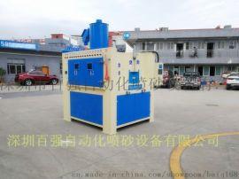 东莞喷砂机 转盘式自动喷砂机生产厂家