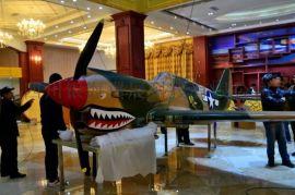 P-40战斗机展览展示道具模型