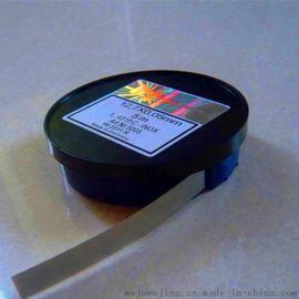H+S间隙片不锈钢垫片精密模具垫片矽钢片