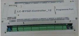 LC灌装机控制器