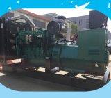 上柴股份200KW柴油发电机组/静音发电机