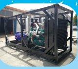 柴油機清洗泵D360-40 清洗大棚高揚程水炮泵PS-100