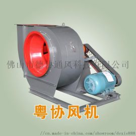 深圳排尘离心风机 珠海工业排尘离心风机