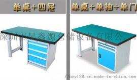 增城复合板钳工台价格 陆丰实木桌面钳工工作台厂家直销