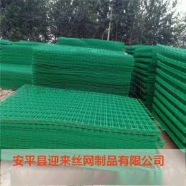 高速公路护栏网 护栏网生产厂家 包塑护栏网