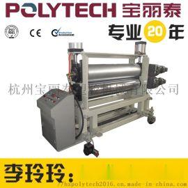 宝丽泰自主研发的新一代PVC合成树脂瓦挤出机