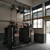 生物化工、製藥設備配套用全自動燃氣冷凝蒸汽發生器——湖北**生物科技有限公司