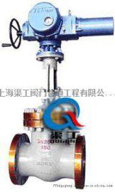 Z941H电动法兰闸阀 上海渠工.