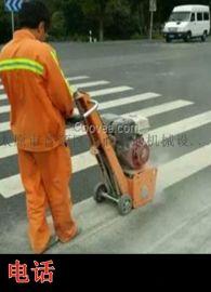 广东中山市小型水泥地面拉毛机小型铣刨机批发