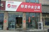 地源熱泵品牌有哪些 空氣淨化器十大排名專賣店 江蘇