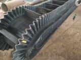 液压升降装车输送机防油耐腐 电动升降货物皮带运输机