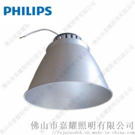 飛利浦BY228P明尚200WLED純鋁天棚燈