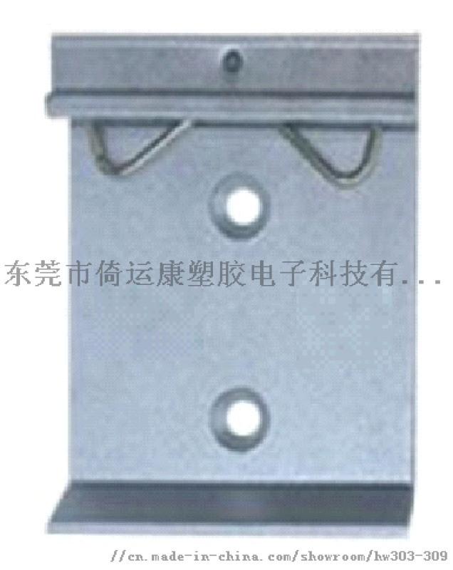 厂家直供DIN导轨卡扣、导轨卡扣、导轨爪子