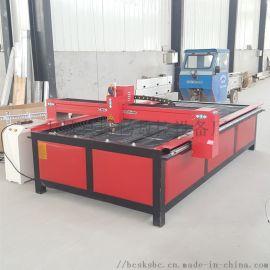 等离子切割机 台式数控金属板材切割机 不锈钢切割