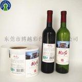 特殊工艺酒标 不干胶标签 防伪防耐冻商标贴纸