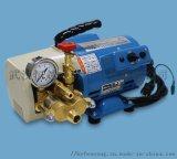 日本kyowapmp共和增壓泵KY-40A專業代理