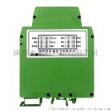 4-20mA输入0-300mA高压高电流输出变换器
