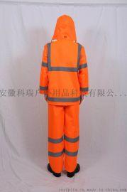 新式反光雨衣廠家直銷