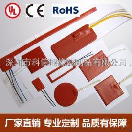 硅胶模块加热片电热膜导热加热片