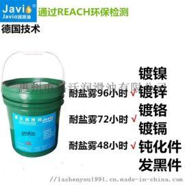 嘉威奧品牌揮發性軟膜防鏽油