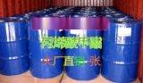 山东生产丙烯酸甲酯厂家价低优惠