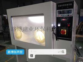 LB-350N恒温恒湿称重系统 实验室高精度设备