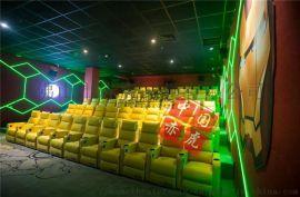 头等影视厅、太空舱电动功能影剧院座椅