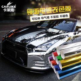 汽车可拉伸全车镜面电镀膜汽车改色膜内外饰贴纸