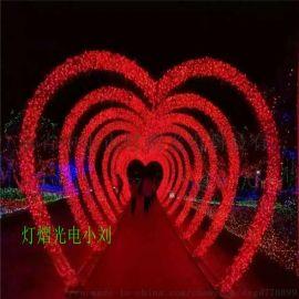 灯熠光电 LED爱心门   灯光节爱心门时光隧道