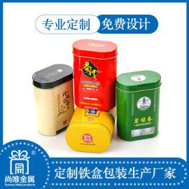 茶叶铁罐-杭州马口铁盒-宁波定制厂家-安徽尚唯金属