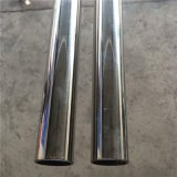 現貨不鏽鋼工業管,不鏽鋼小管304,厚壁管304