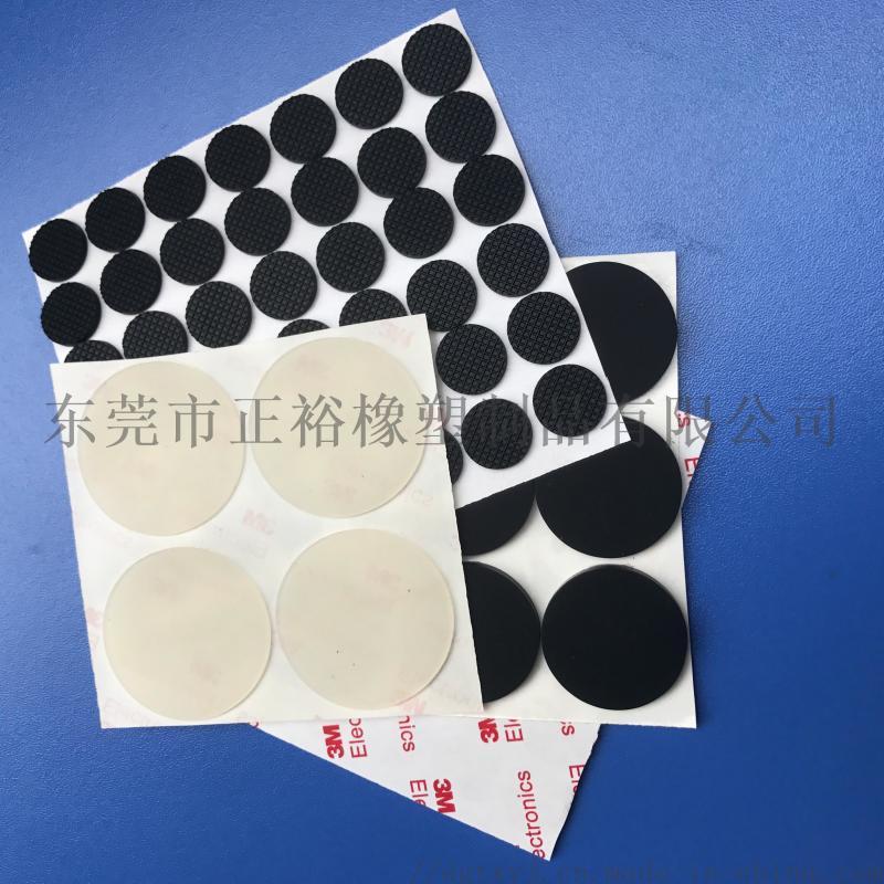 生产直销3M防滑胶贴自粘背3M胶防撞胶垫
