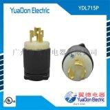 三极电源组装式美标电源插头 美式发电机防脱落插头