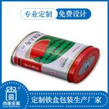 杭州種子包裝-寧波馬口鐵盒定製廠家-安徽尚唯制罐廠