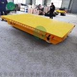 天津50噸軌道平板車 電纜滾筒電動平車