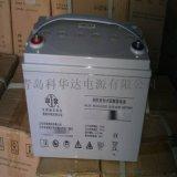 供应价低金昌双登蓄电池12v100ah价格