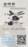 设备双层空气弹簧气囊JB250190-2