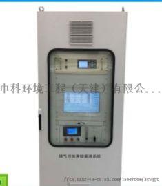 砖厂电厂烟气在线监测设备 烟气排放在线监测系统