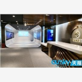 数字展馆,企业展厅设计公司在哪里的可选展览展示