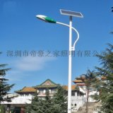 太陽能路燈、5-8M太陽能路燈定做、廠家直銷