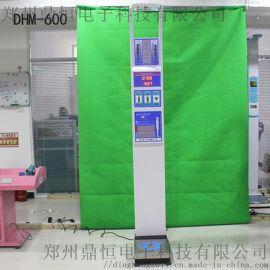 鼎恒科技DHM-600型超声波人体秤  身高体重秤