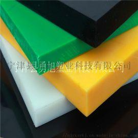 厂家直销 超高分子量塑料板 高密度抗静电聚乙烯板