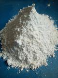 橡胶 塑料用活性碳酸钙 改性碳酸钙