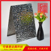 厂家供应304水波纹不鏽鋼板 水波纹铁板