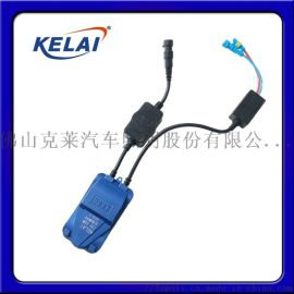 解码安定器J1款12V24V高压包稳压器快起包