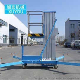 移动式铝合金升降机升降平台电动升降机双柱铝合金