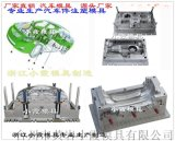 合肥塑料汽车模具厂商