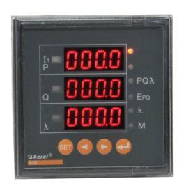 网络多功能電力儀表 安科瑞 ACR220E多功能電力儀表