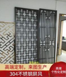 现代中式不锈钢隔断|黑钛不锈钢屏风|不锈钢花格
