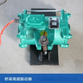 郑州玉树厂家批发桥梁高频震动器 振动电机